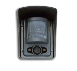 outdoor_motionviewer_alarm-2