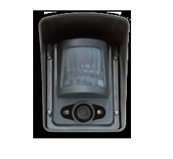 outdoor_motionviewer_alarm-2